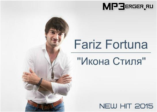 икона mp3: