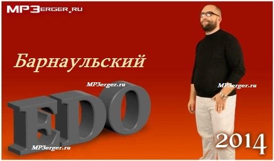 Mp3erger ru