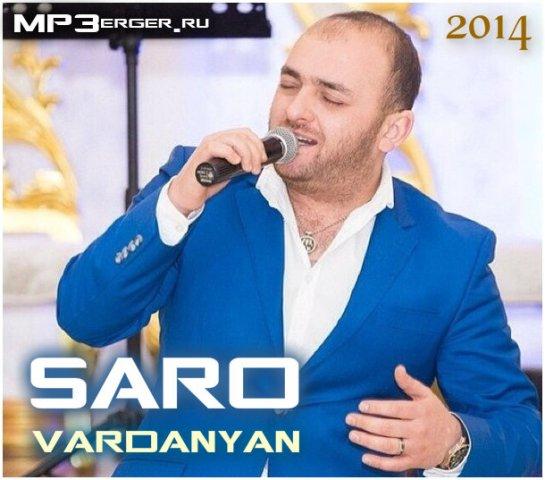 Саро варданян-вдохновение новая песня хит 2017 official hd video.