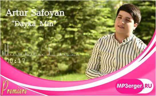 Artur Safoyan - Dayka Min (NEW 2019) - Иностранные