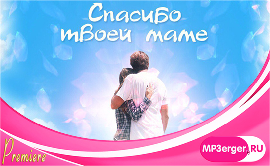 Babek mamedrzaev потанцуй со мной 【new song 2015】 © black ♫ music.